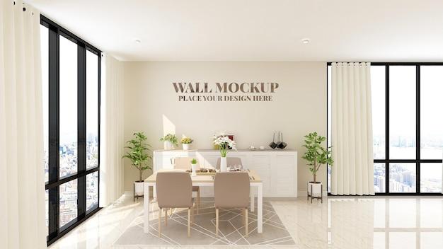 豪華なダイニングルームの美しいモックアップ壁