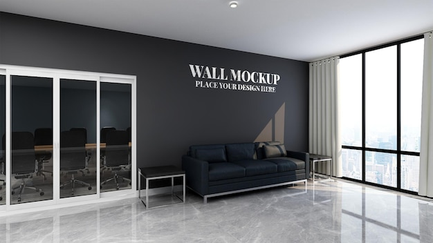 Красивый современный офисный макет стены зала ожидания