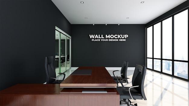 아름다운 현대 사무실 벽 모형