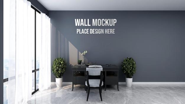 아름다운 현대 사무실 작업 장소 벽 모형