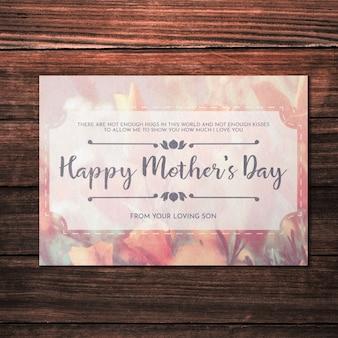 아름 다운 어머니의 날 카드 이랑