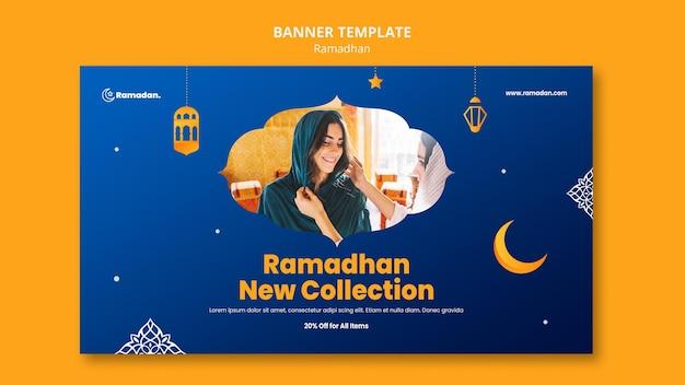 Красивый шаблон баннера рамадан