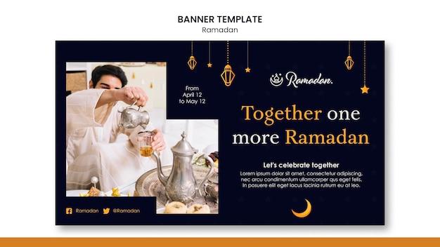 Красивый рамадан горизонтальный баннер