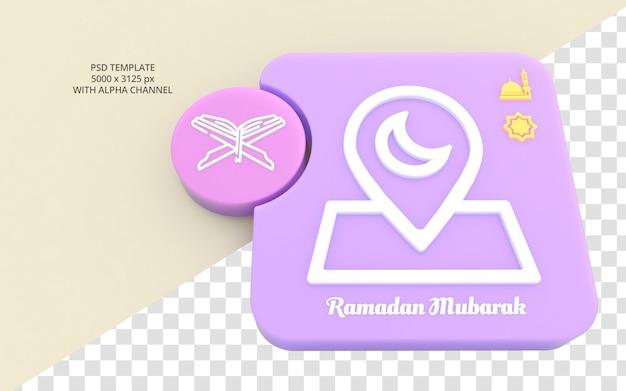 아름 다운 라마단 아이콘 3d 스타일