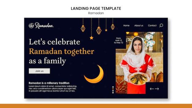 아름다운 라마단 방문 페이지 템플릿