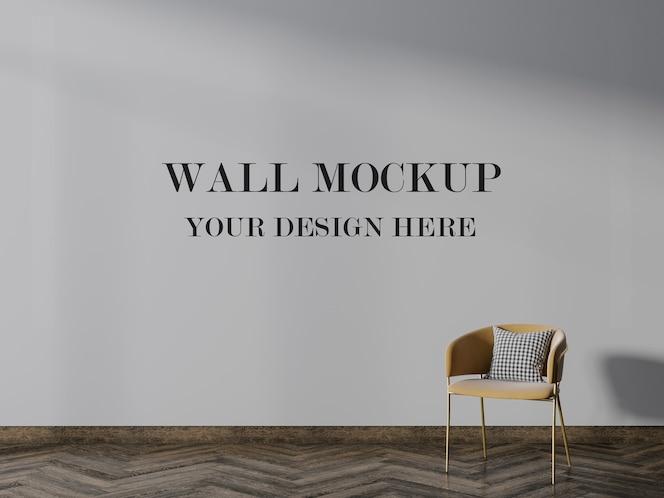 Beautiful room with empty wall mockup