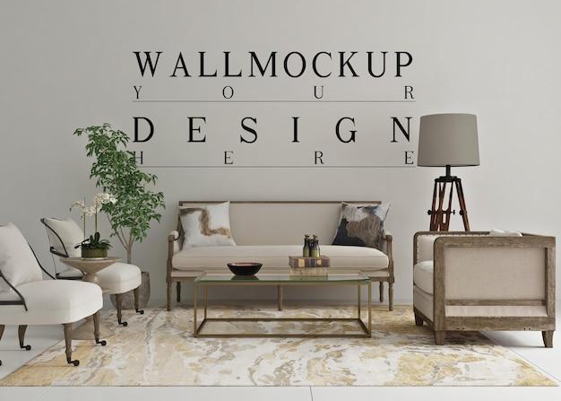 Красивый макет стены в классической гостиной