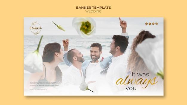 Bellissimo modello di banner per matrimonio