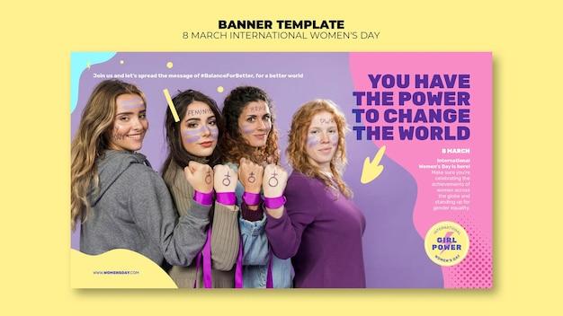 Красивый женский день горизонтальный баннер шаблон с фото