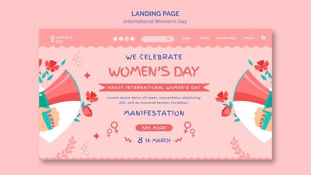 아름다운 여성의 날 방문 페이지
