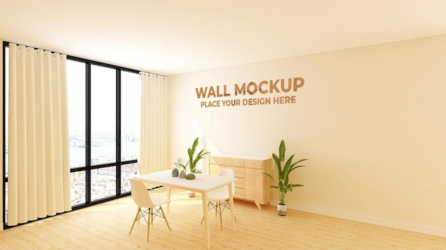 美しい木製のダイニングルームの壁のモックアップ