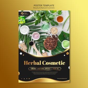 美容と自然化粧品のポスター