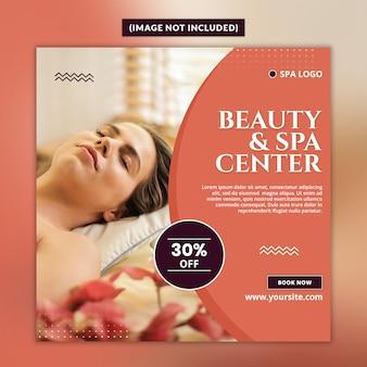 Салон красоты и спа-центр social media post баннер psd