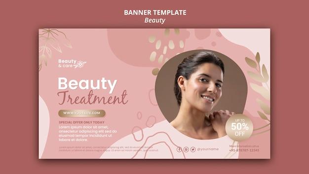 美容バナーデザインテンプレート