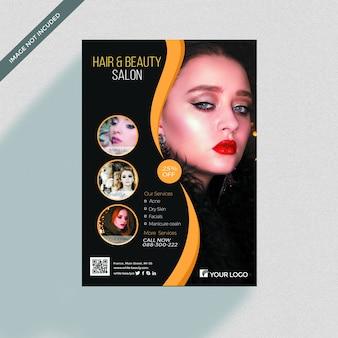 Beauty brochure cover mockup