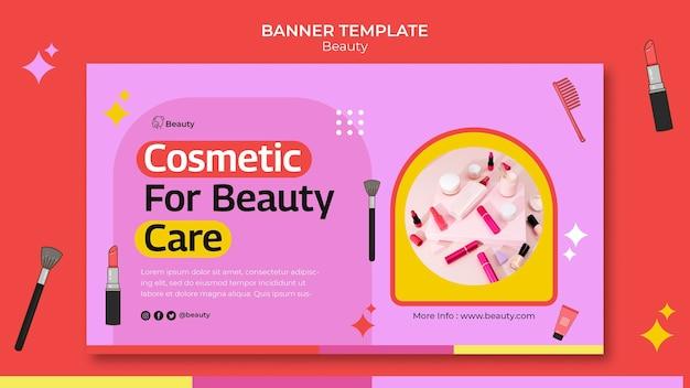 Шаблон горизонтального баннера косметического продукта