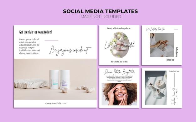 뷰티 소셜 미디어 인스타그램 포스트 템플릿
