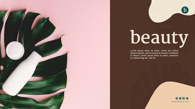 여자와 아름다움 웹 템플릿