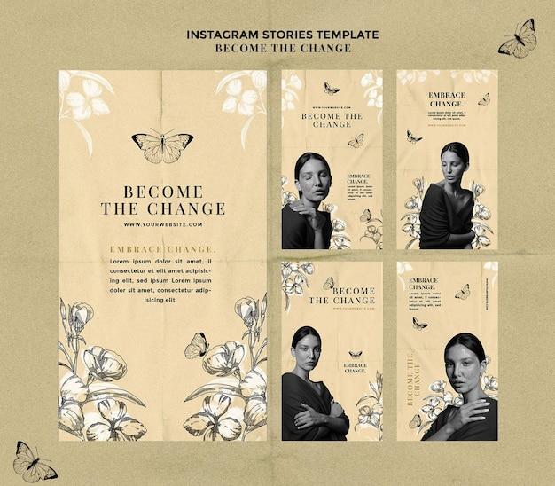 Станьте историями перемен в instagram