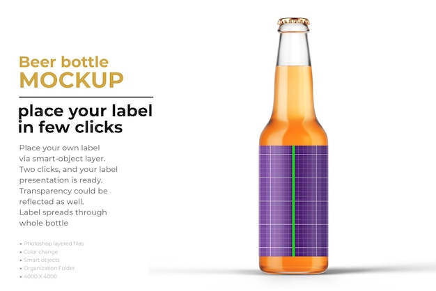Дизайн макета пивной бутылки