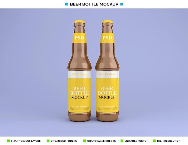 맥주 병 이랑 절연