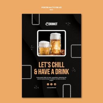 Шаблон флаера концепции пива
