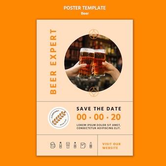 Шаблон плаката концепции пива