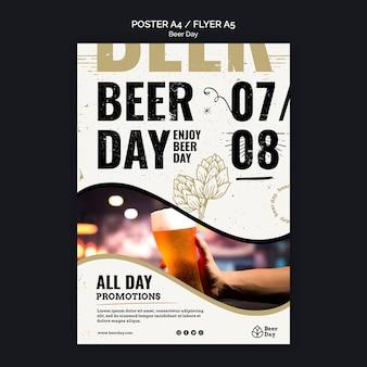 Шаблон плаката ко дню пива