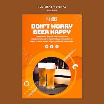 ビールパーティーポスターテーマ