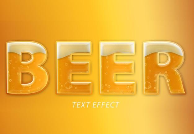 맥주 텍스트 효과 템플릿