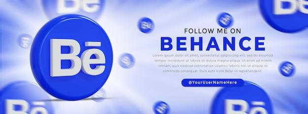 Behance glossy logo and social media icons web banner