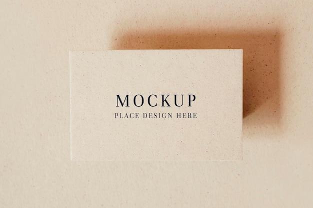 Бежевый макет пустой визитки