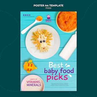 Шаблон плаката лучшего детского питания