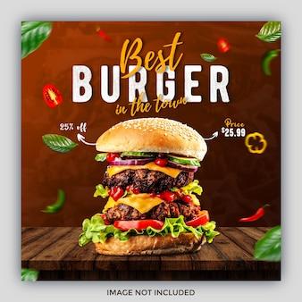 最高のハンバーガーフードソーシャルメディア投稿