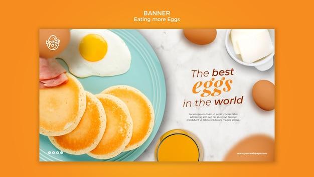 世界のバナーテンプレートで最高の卵