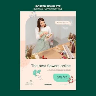 Лучшие цветы онлайн шаблон плаката
