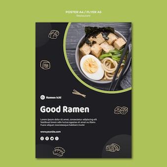 Best ramen restaurant poster template