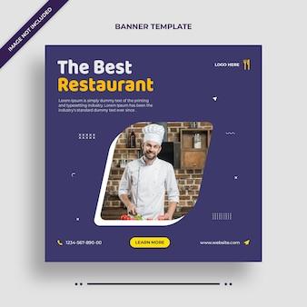 最高のレストランinstagramバナーまたはソーシャルメディアの投稿テンプレート