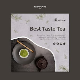 Лучший вкус чая квадратный флаер шаблон