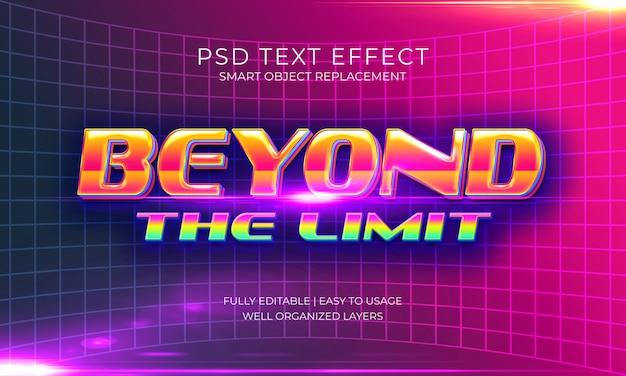За пределом эффекта предельного текста
