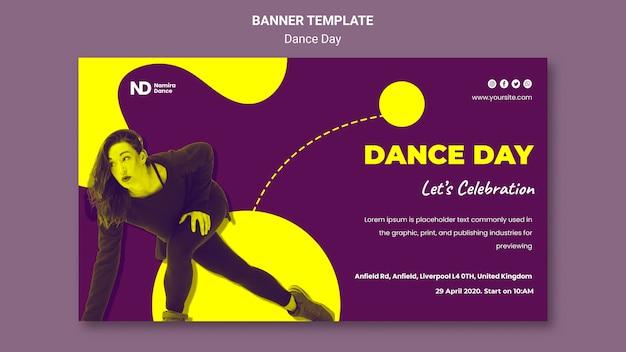 二色のダンスデーバナーテンプレート
