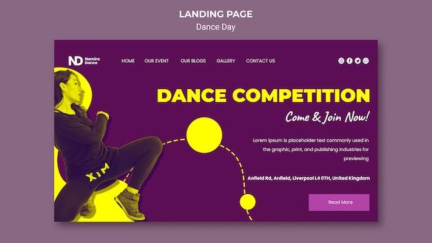 二色のダンスデーのランディングページテンプレート