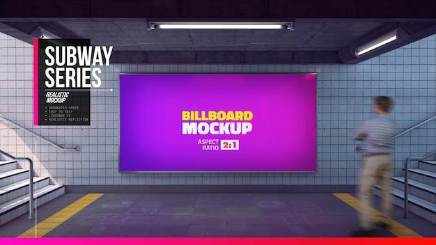 地下鉄の入り口にある大きな看板のモックアップ