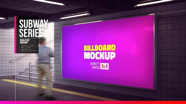 Big billboard mockup in metro station
