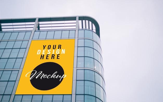 건물 외관에 큰 광고판 모형