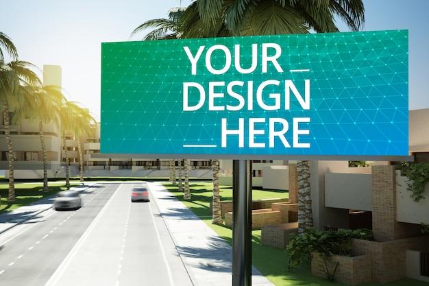 도로 모형에 큰 광고판
