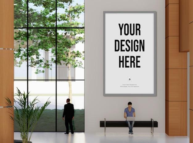 포스터 디스플레이의 큰 모형