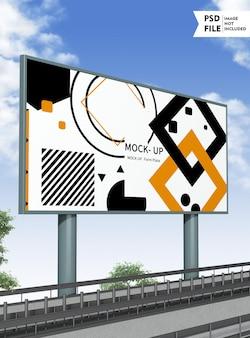 거리의 큰 포스터 목업