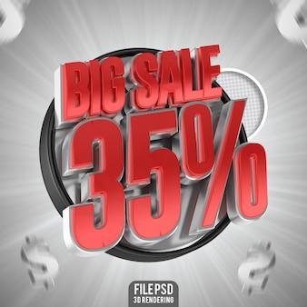 3d 렌더링에서 할인된 큰 판매 35 텍스트