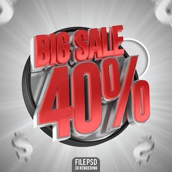 3d 렌더링에서 할인된 큰 판매 40 텍스트